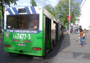 Автобус с рекламой УСК